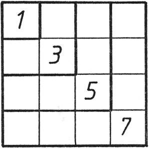 rekenen 7 8 deel 2    7