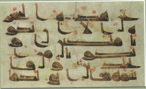 6e klas Mohammed 3