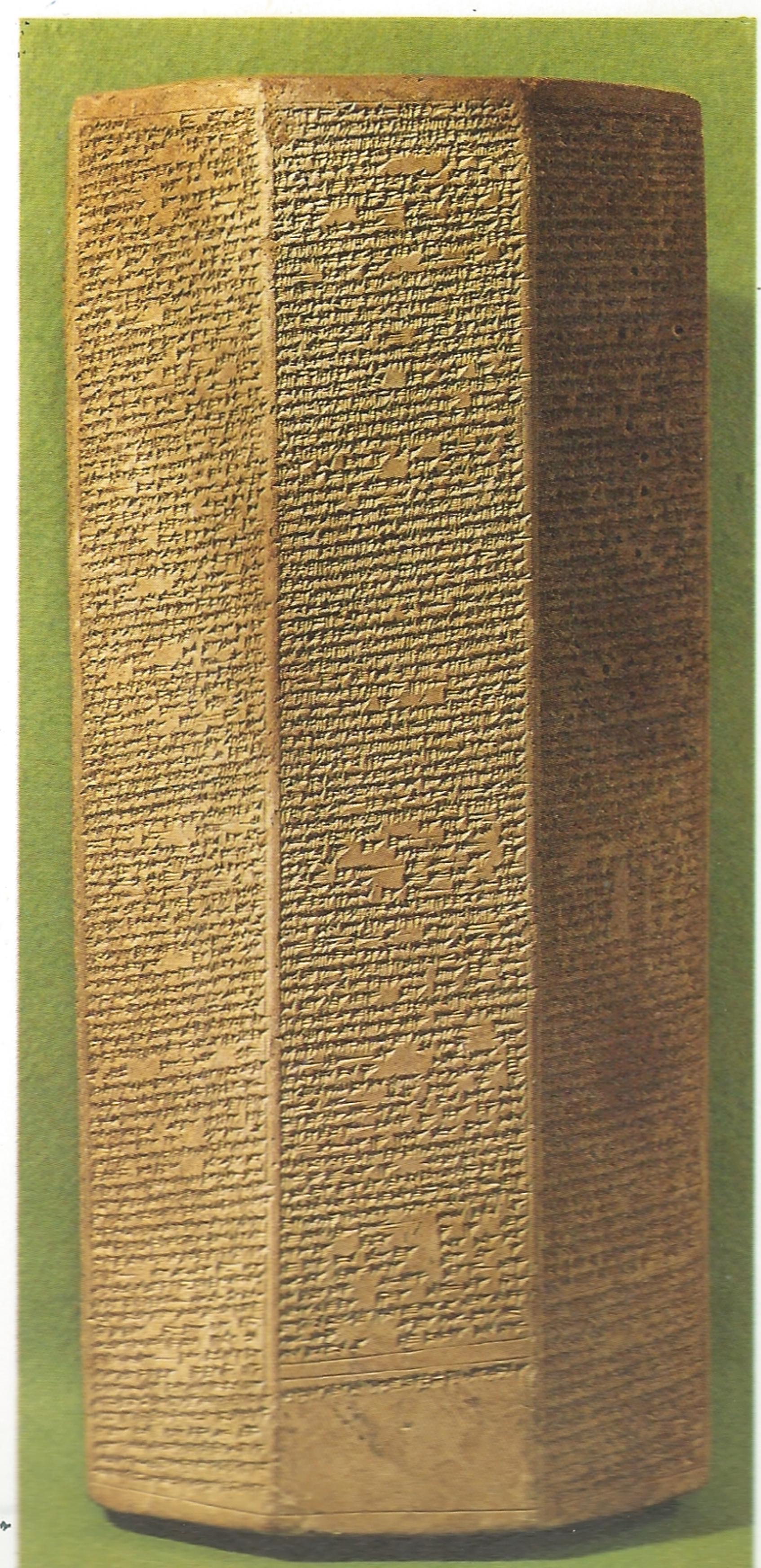 Assurbanipal 2
